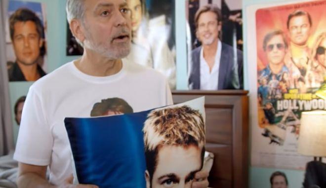 Τζορτζ Κλούνεϊ: Γιατί γέμισε τον τοίχο του με αφίσες του Μπραντ Πιτ;
