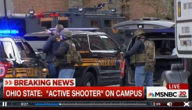 Οκτώ τραυματίες από πυροβολισμούς σε πανεπιστήμιο του Οχάιο