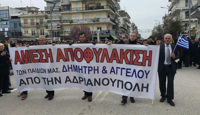 Παρέλασαν με πανό για τους δύο στρατιωτικούς στην Ορεστιάδα