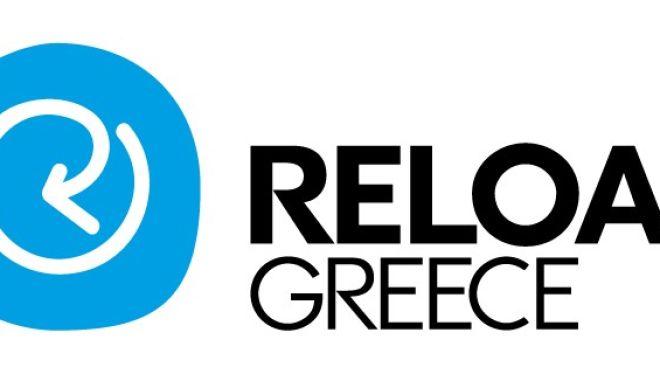 Πρόσκληση παγκόσμιας συμμετοχής του Reload Greece στο RG Challenge18