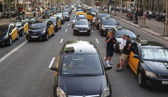 Απεργία οδηγών ταξί στη Βαρκελώνη
