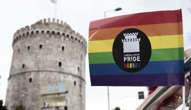 Άκρως Οικογενειακό: Απόψε η παρέλαση του Thessaloniki Pride