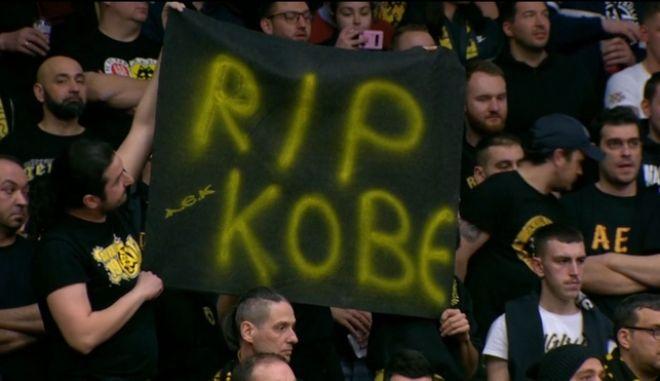Ράστα Βέχτα - ΑΕΚ: Τίμησαν την μνήμη του Κόμπι Μπράιαντ με παράβαση των 8'' και 24''