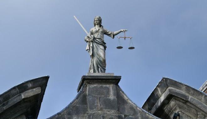 Ελληνική Δικαιοσύνη