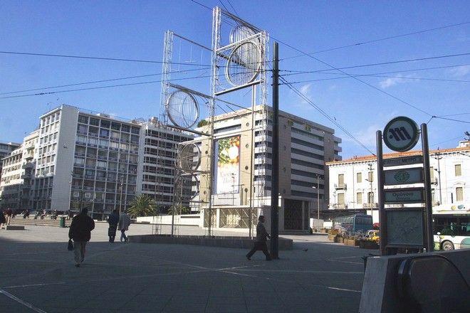 Γιώργος Ζογγολόπουλος και Πλατεία Ομονοίας