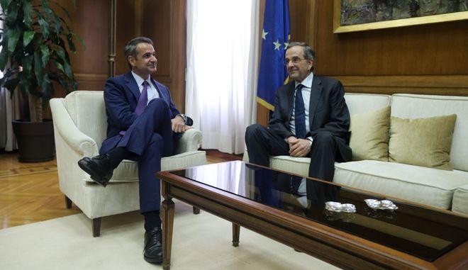 Συνάντηση του Πρωθυπουργού Κυριάκου Μητσοτάκη με τον πρώην Πρωθυπουργό Αντώνη Σαμαρά στο Μέγαρο Μαξίμου, Αρχείο