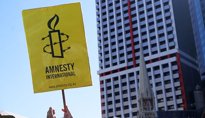 Καταδίκη του Σουδάν απ' τη Διεθνή Αμνηστία για τη θανατική ποινή σε έφηβη-θύμα βιασμού