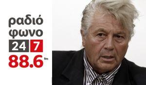Παπαχριστόπουλος: 'Γινόταν απίστευτο πάρτι στο ΚΕΕΛΠΝΟ'