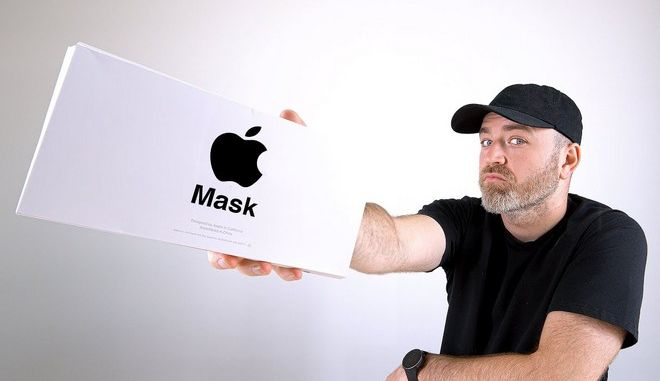 Unboxing στη μάσκα της Apple