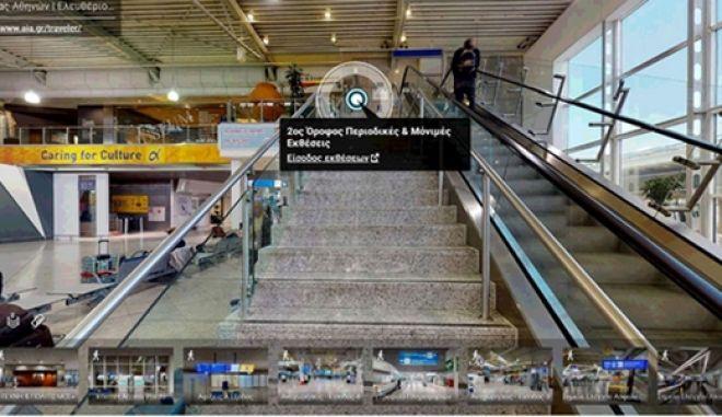 """Ο """"Φίλος"""" του αεροδρομίου Αθηνών, δίνει πληροφορίες για τον COVID-19"""