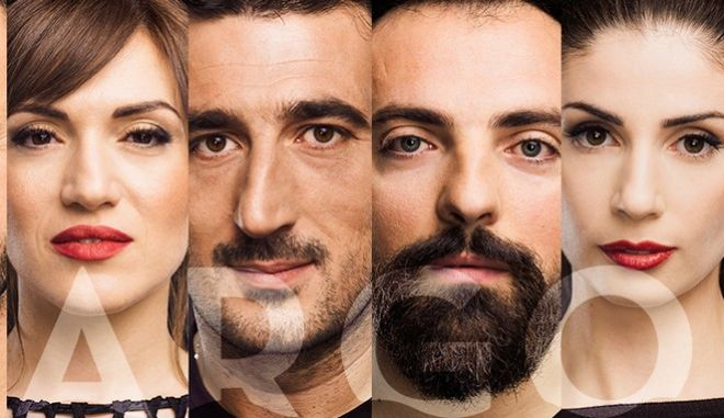 Eurovision 2016: Utopian Land. Με ποντιακό χιπ χοπ η Ελλάδα