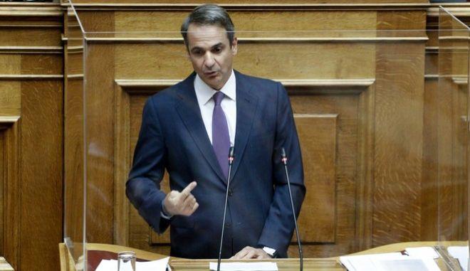 Ο Κυριάκος Μητσοτάκης στη Βουλή κατά την συζήτηση προ Ημερησίας Διατάξεως σχετικά με τα προβλήματα που δημιουργεί η έξαρση της πανδημίας