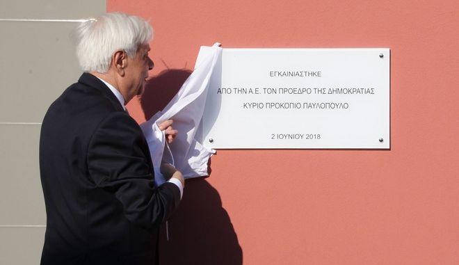 Εγκαίνια του Παιδικού Χωριού SOS Κρήτης από τον Πρόεδρο της Δημοκρατίας Προκόπη Παυλόπουλο, στη Φοινικιά Ηρακλείου