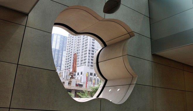 Φορολογικός πόλεμος Κομισιόν-Ιρλανδίας για χατίρι της Apple