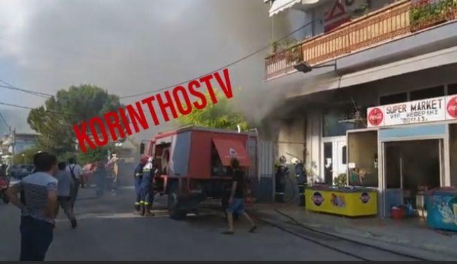 Σε εξέλιξη φωτιά σε σουπερμάρκετ στο Χιλιομόδι