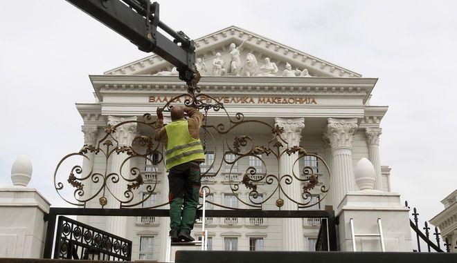 Εργασίες στο κτίριο της κυβέρνησης στα Σκόπια