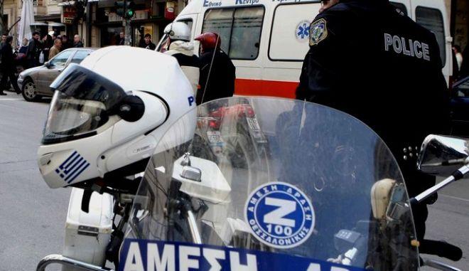 Αστυνομία - Φωτογραφεία αρχείου