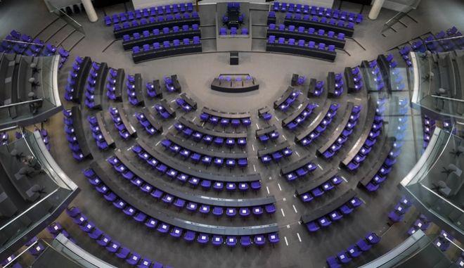 To γερμανικό κοινοβούλιο