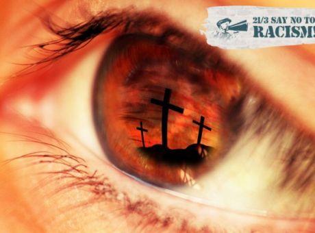 όρια στο να βγαίνεις με Χριστιανούς