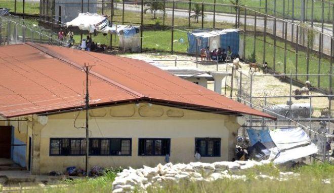 Βενεζουέλα: Συγκρούσεις με 16 νεκρούς σε φυλακή της χώρας