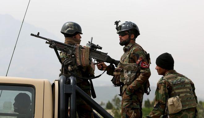 Αφγανοί στρατιώτες