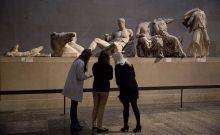 Γλυπτά του Παρθενώνα στο Βρετανικό Μουσείο