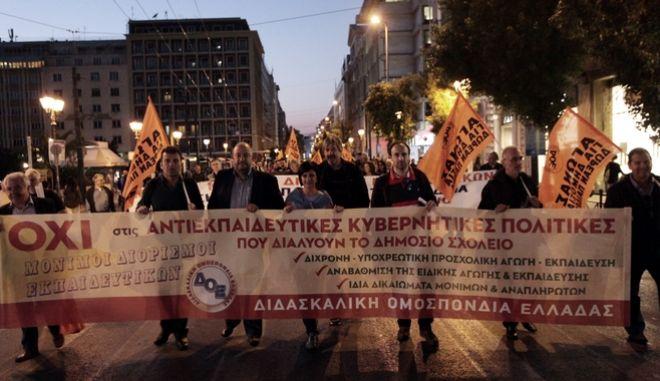 Πορεία της ΟΛΜΕ και της ΔΟΕ