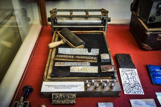Αντικείμενα από τα παράνομα τυπογραφεία του ΚΚΕ