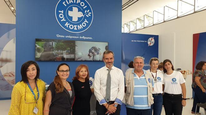 ΔΕΘ: Επίσκεψη Μητσοτάκη στο περίπτερο των Γιατρών του Κόσμου