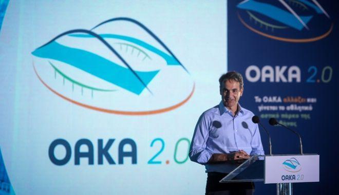 Ο Κυριάκος Μητσοτάκης στην ειδική εκδήλωση που διοργανώθηκε στο ΟΑΚΑ