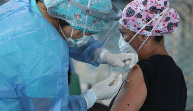 Εμβολιασμός στο Περού
