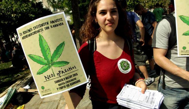 1η Γιορτή της Κάνναβης - Athens Cannabis Protestival 3 το μεσημέρι με 1 το βράδυ, Πλατεία Συντάγματος. Για: αποποινικοποίηση της χρήσης ουσιών, νομιμοποίηση θεραπευτικής και ψυχαγωγικής χρήσης/ αυτοκαλλιέργειας Κάνναβης, μείωση της βλάβης των εξαρτήσεων, θεραπεία και πρόληψη, όχι φυλακίσεις και καταστολή,Σάββατο 9 Μαϊου 2015 (EUROKINISSI/ΓΙΑΝΝΗΣ ΠΑΝΑΓΟΠΟΥΛΟΣ)