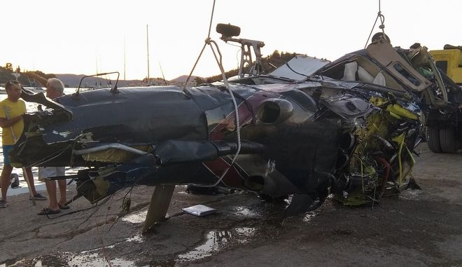 Το ελικόπτερο μετά το δυστύχημα