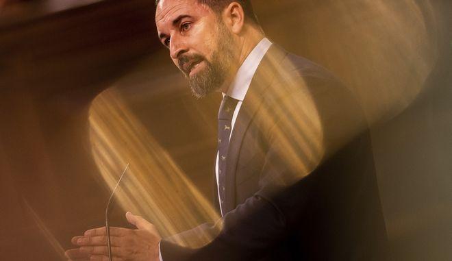 Ο επικεφαλής του ακροδεξιού Vox Σαντιάγο Αβασκάλ