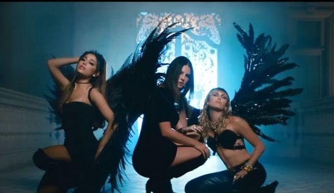 Lana Del Rey, Ariana Grande και Miley Cyrus