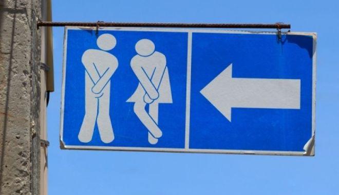 Βίντεο: Πώς να καθόμαστε σε δημόσιες τουαλέτες με ασφάλεια