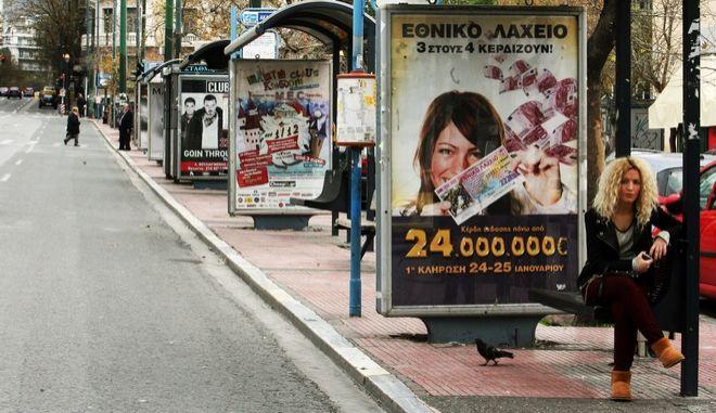 Aπεργία  εργαζόμενων στα λεωφορεία και στα τρόλεϋ(φωτό αρχείου)
