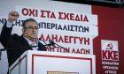 Ομιλία του ΓΓ της ΚΕ του ΚΚΕ Δημήτρη Κουτσούμπα στην πλατεία Συντάγματος. Στην συγκέντρωση θα παρουσιαστούν οι θέσεις του ΚΚΕ για τις εξελίξεις στα Βαλκάνια, τη Μέση Ανατολή, τις ελληνοτουρκικές σχέσεις και το Κυπριακό, μετά την κλιμάκωση της επιθετικότητας της Τουρκίας. Ακολουθεί πορεία προς την Αμερικάνικη Πρεσβεία.   (EUROKINISSI/ΓΙΩΡΓΟΣ ΚΟΝΤΑΡΙΝΗΣ)