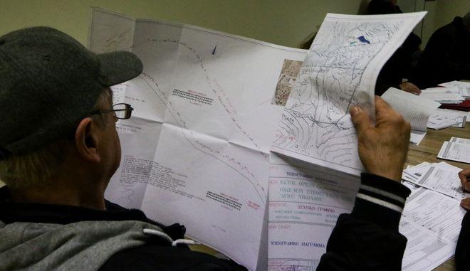 Στιγμιότυπο από το γραφείο κτηματογράφησης στο Γαλάτσι