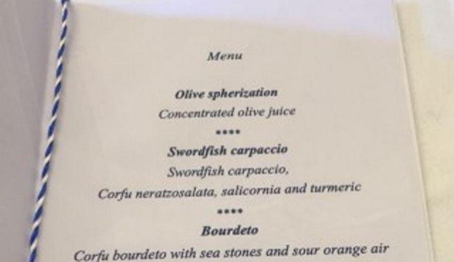 Τι έφαγαν Τσίπρας-Τζεντολίνι στην Κέρκυρα;