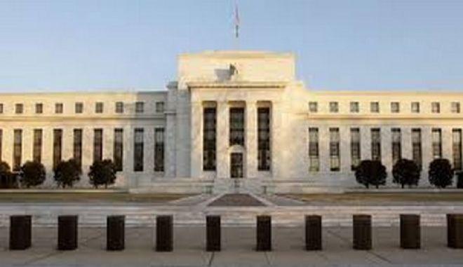 Αμετάβλητα τα κύρια επιτόκια της ομοσπονδιακής κεντρικής τράπεζας των ΗΠΑ