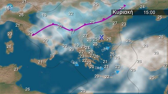 Μικρή πτώση θερμοκρασίας το Σαββατοκύριακο - Αστάθεια κυρίως στα βόρεια