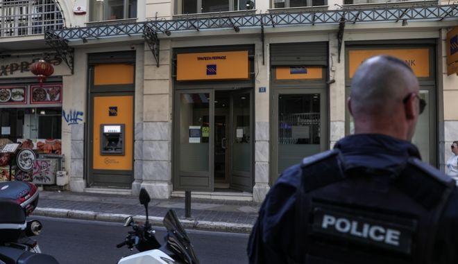 Ένοπλη ληστεία σε τράπεζα στην οδό Μητροπόλεως
