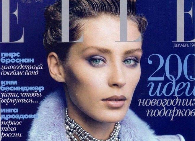 Όλγα Παντιουσένκοβνα: Πέθανε μόνη και αβοήθητη η μούσα του Λάγκερφελντ
