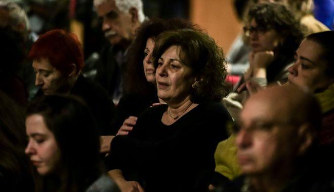 Η Μάγδα Φύσσα κατά την ανακοίνωση της πρότασης από την Εισαγγελέα Α. Οικονόμου, στην δίκη της Χρυσής Αυγής