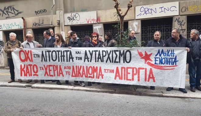 Σε συμβολαιογραφικό γραφείο στο κέντρο της Αθήνας η ΛΑΕ
