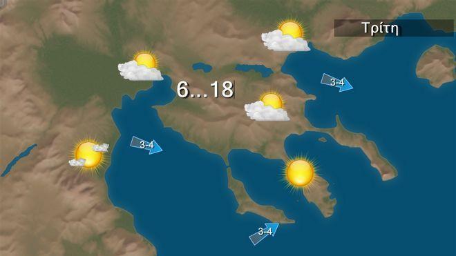 Καιρός: Τελευταία μέρα με υψηλές θερμοκρασίες η Τρίτη