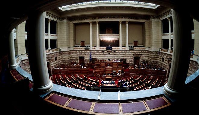 Φωτό αρχείου: Βουλή