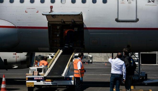 Στιγμιότυπο από το αεροδρόμιο της Μυτιλήνης.