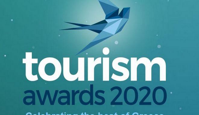 Tourism Awards 2020: Οι εκπλήξεις της φετινής διοργάνωσης